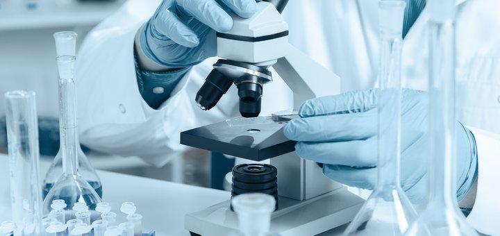 Клінічно-діагностична лабораторія