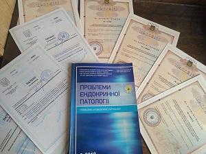 Відділ наукової інформації та патентно-ліцензійної роботи